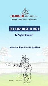 LeagueGuru Paytm Loot
