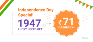 Phonepe Independence day Offer